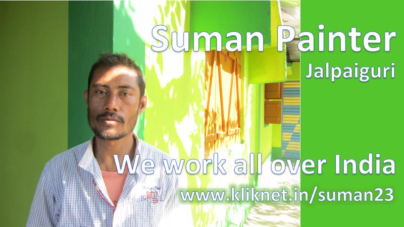 Suman Painter, Jalpaiguri, West Bengal