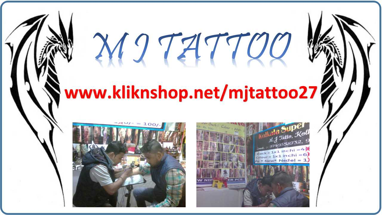 M J Tattoo, 24 Parganas, West Bengal