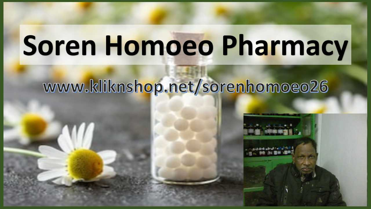 Soren Homoeo Pharmacy, Jalpaiguri, West Bengal