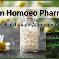 Soren Homoeo Pharmacy, Jalpaiguri, West Bengal