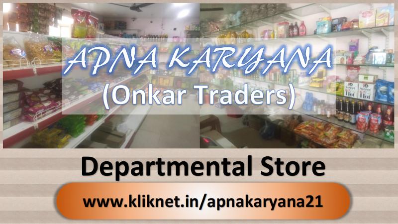 Apna Karyana (Onkar Traders) – Karnal Haryana