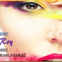 Alka Roy